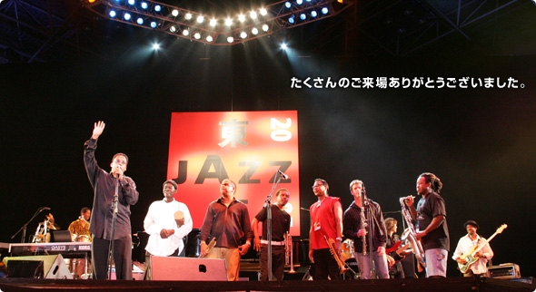 Thank you for supporting Tokyo Jazz 2005